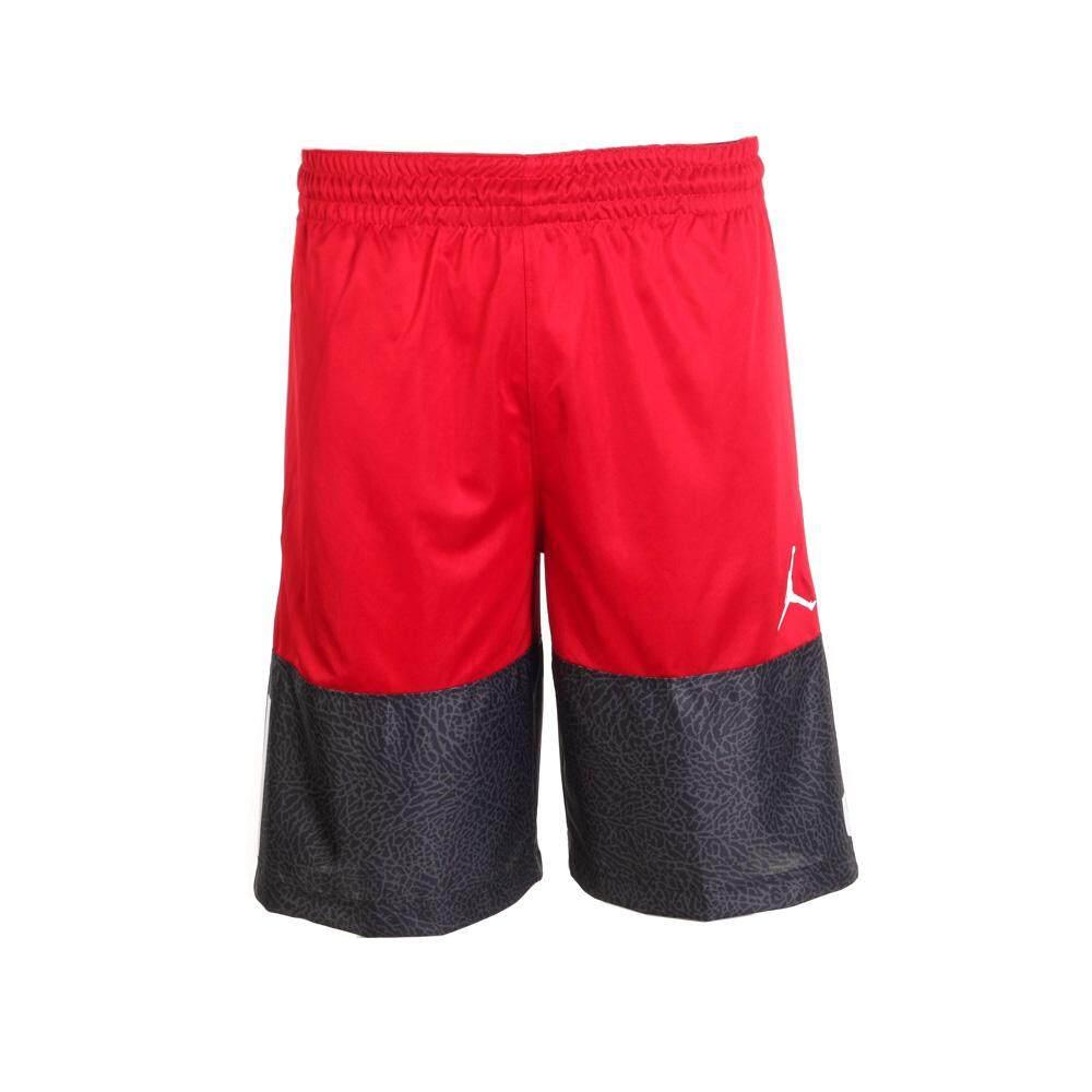 269cea1fe29 Athletic Shorts for Men for sale - Mens Athletic Shorts Online Deals ...