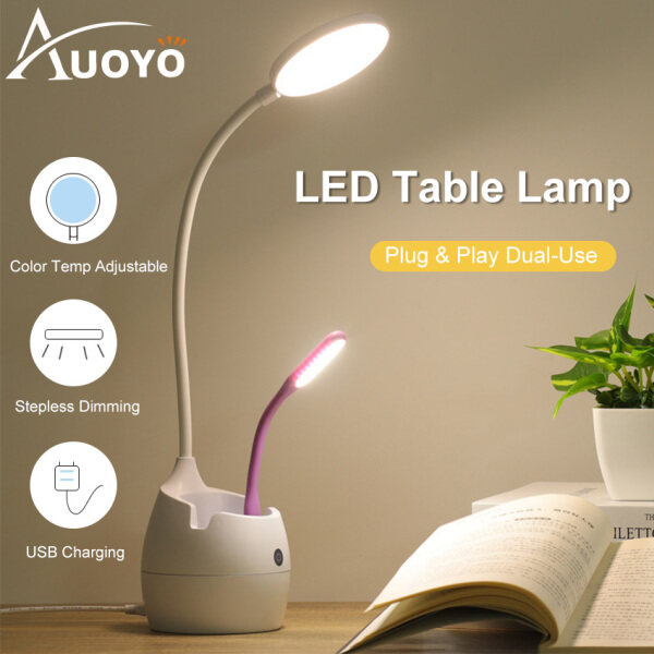 Auoyo LED Table Lamp Desk Study Light Bedside Lights Dimmer Night Light Eye Protection Lamp Touch Sensor Control Flexible Rechargeable USB Lamp with Pen Phone Holder for Reading Working Studying