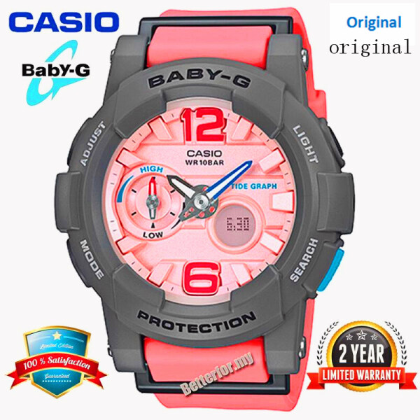 (hot) Original Baby G BGA180 Women Sport Watch Dual Time Display 100M Water Resistant Shockproof and Waterproof World Time LED Light Girl Sports Wrist Watches with 2 Year Warranty BGA-180-4B2PR Pink Grey (Ready Stock) Malaysia