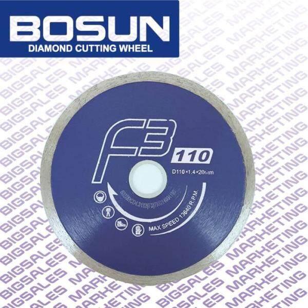 110MM BOSUN Diamond Cutter Cutting Wheel Disc (F3)