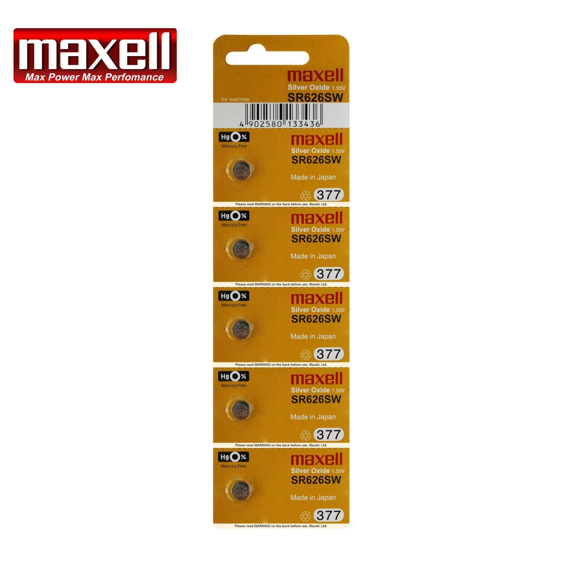 5PCS SR626SW GENUINE Maxell Silver Oxide Battery 1.55V Malaysia
