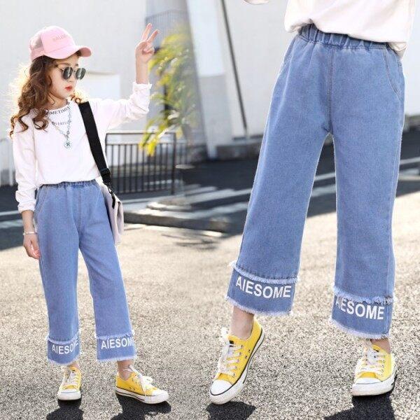 Giá bán Quần Jeans Ống Rộng Cho Bé Gái, Quần Bò Quần Denim TRUNG NIÊN Mới Phong Cách Xuân Thu