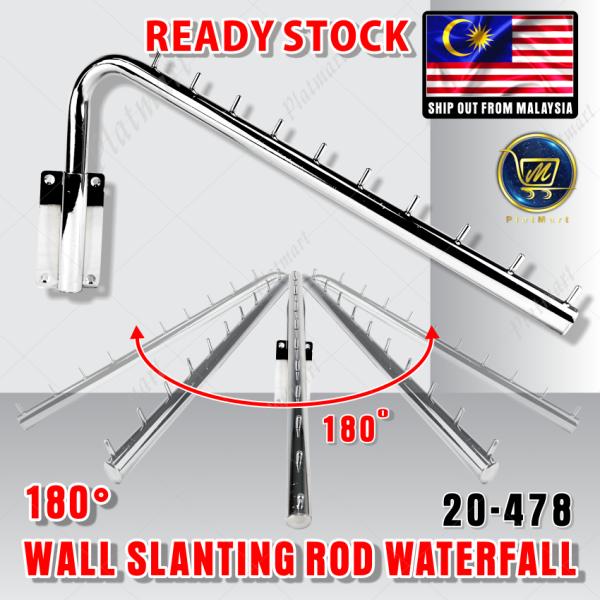 PlatMart - [READY STOCK] 180° WALL SLANTING ROD WATERFALL