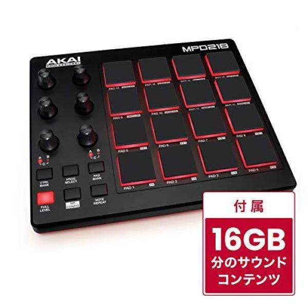 Akai Professional USB MIDI controller 16 pads Sound source software included MPD218 Malaysia
