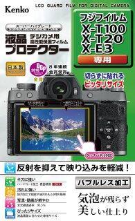 Kenko LCD Bảo Vệ Phim LCD Protector FUJIFILM X-T100 X-E3 X-T20 X-T10 Cho KLP-FXT100 thumbnail