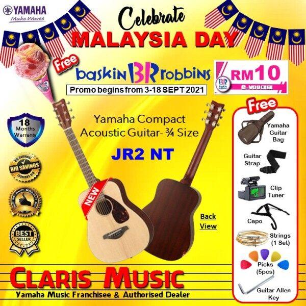 CLARIS MUSIC YAMAHA COMPACT ACOUSTIC GUITAR 3/4 SIZE-NEW UNIT+FREE GIFTS!! (MODEL: JR-2NT / JR 2 NT / JR2/ jr2 ) -NT Malaysia