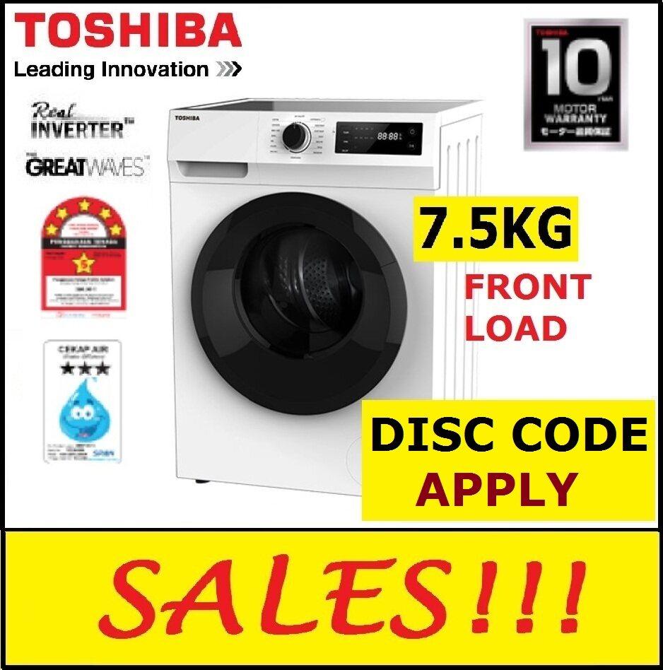 【VOUCHER - LAST DAY】TOSHIBA 7.5KG FRONT LOAD INVERTER WASHING MACHINE WASHER (TW-BH85S2M / TWBH85S2M)