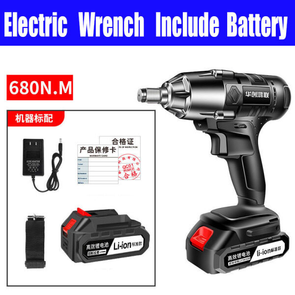 Electric Wrench Rechargeable Wrench (Include Battery) 680N.M Large Torque Impact Car Angle Hand Rack Woodworking Sleeve Wind
