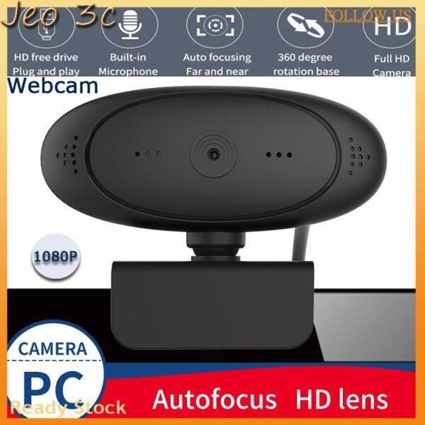 Bảng giá [JEO 3C] Hàng Sẵn Có PC02 HD 1080P Webcam Tự Động Lấy Nét Máy Tính USB Máy Ảnh Micro Tích Hợp Microphone Xoay Có Thể Điều Chỉnh Góc Rộng Video Cuộc Gọi Hội Nghị Phát Trực Tiếp Giảng Dạy Trực Tuyến Cho PC Máy Tính Xách Tay Máy Tính