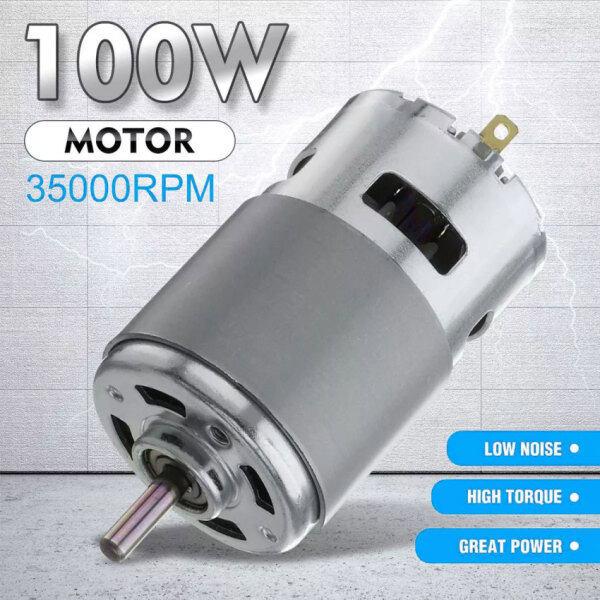 775 Motor DC 12V-36V 3500-9000RPM Motor High Torque High Power Motor