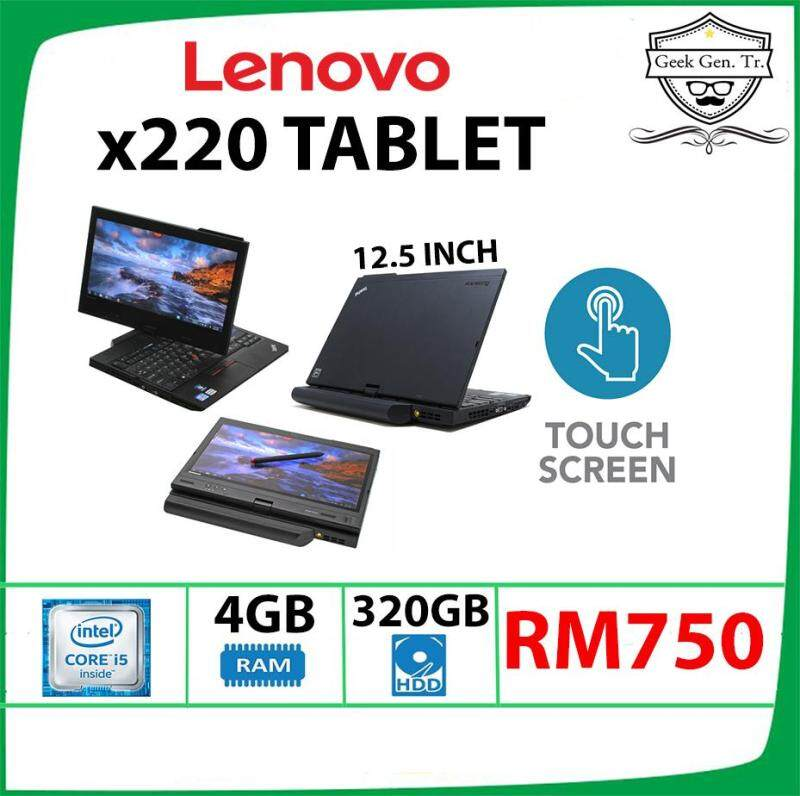 LENOVO x220 TOUCHSCREEN TABLET CORE i5-2ND GEN 4GB RAM 320GB HDD 12.5 INCH Malaysia