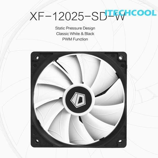 XF-12025-SD-W PWM PC Case Fan Black Frame White Blade Computer Chassis Fan
