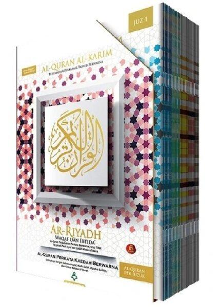 Al-Quran Terjemahan Perkata Ar-Riyadh Perjuzuk: 9789834334529:By Karya Bestari Malaysia