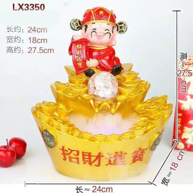 WATER FOUNTAIN - LX3350 FENG SHUI WATER FEATURE - CAI SHEN YE