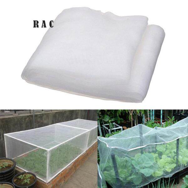 RAC Bug Insect Bird Net Barrier Vegetables Fruits Flowers Plant Protection Netting