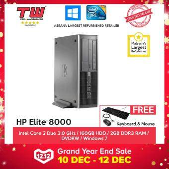 HP Elite 8000 C2D 3.0 / 2GB RAM  / 160GB HDD / Windows 7 (SFF) Desktop PC / 3 Months Warranty (Factory Refurbished) (SPECIAL OFFER)