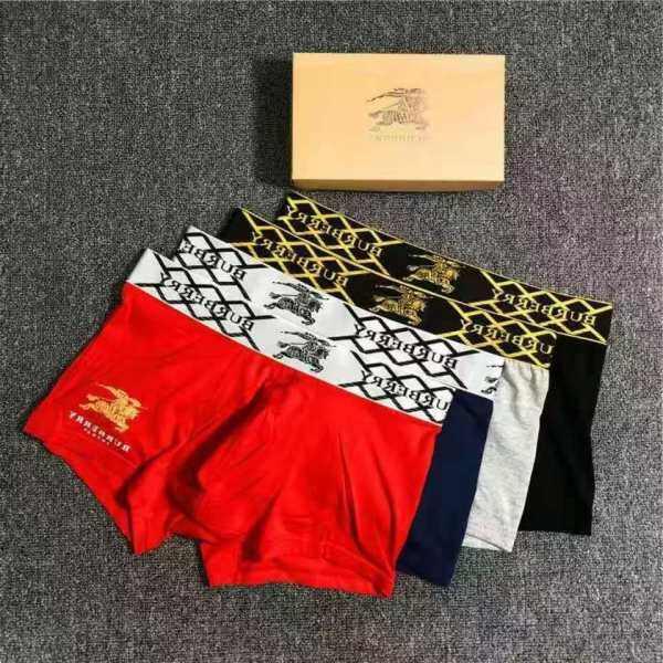[3 Gói] Tính Khí Cao Cấp, Quần Lót Nam Vải Cotton Modal Thoải Mái Võ Sĩ Quyền Anh Tóm Tắt
