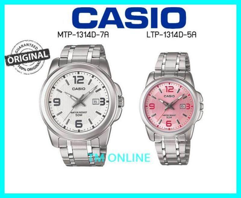 (ORIGINAL+1YR WARRANTY) MTP-1314D-7A+LTP-1314D-5A CASIO COUPLE ANALOG WATCH Malaysia
