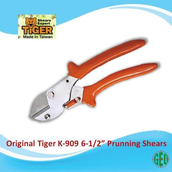 ORIGINAL TIGER 6-1/2  (165mm) PRUNNING SHEARS - K-909 (Made In Taiwan)