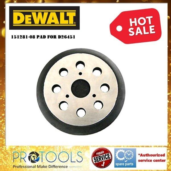 Dewalt 151281-08 5 / 125mm Pad - Item 28 ( D26451 )