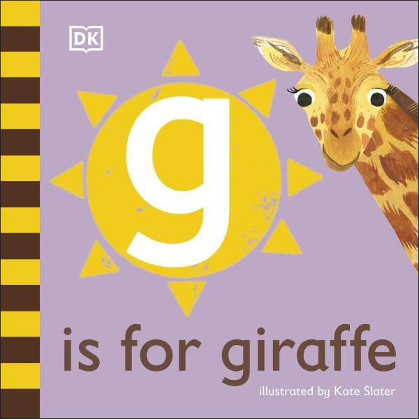 G is for Giraffe + EXCLUSIVE FREE GIFTS Malaysia