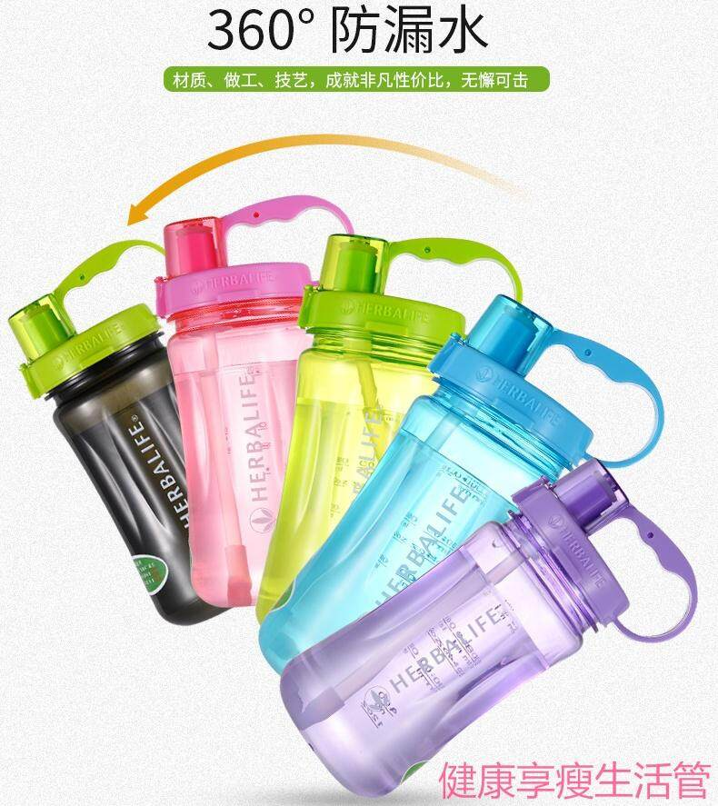 Herbalife 2l Drinking Water Leakproof Water Bottle By Ecoqq.