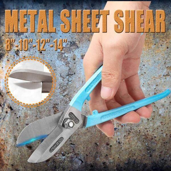 8 Inch Thin Metal Cutter Hardware Tin Iron Sheet Straight Shears Hand Tools Snip Aviation