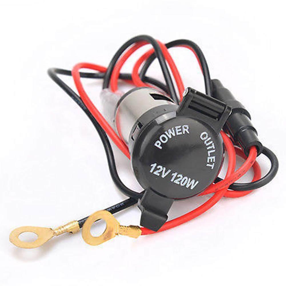 12V 120W Stainless Steel Motorcycle Car Ciagarette Lighter Socket Adapter Outlet