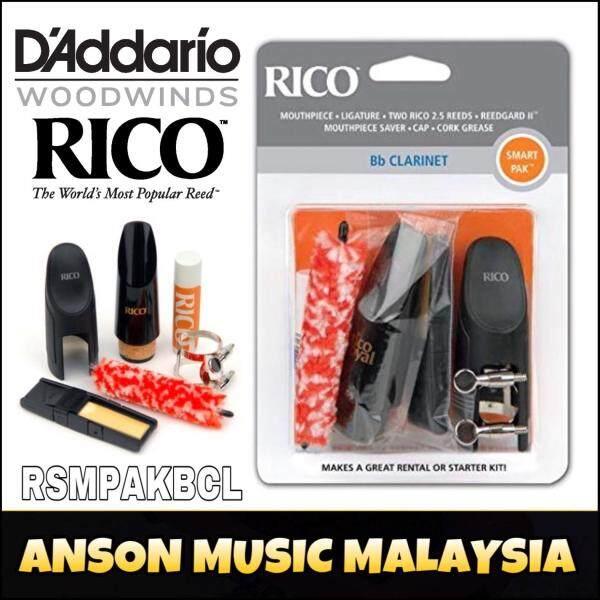 Rico by DAddario Smart Pak for Bb Clarinet (RSMPAKBCL)(Daddario) Malaysia