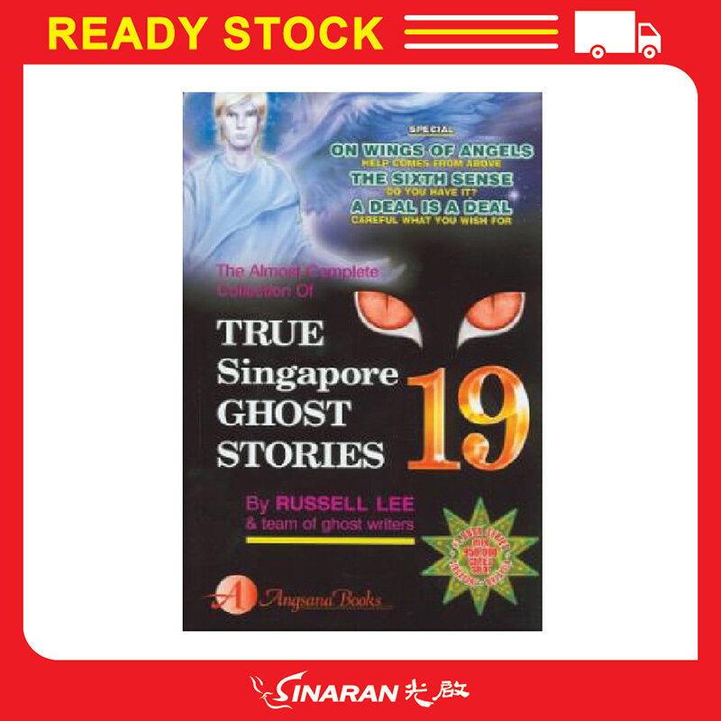 True Singapore Ghost Stories #19 Malaysia