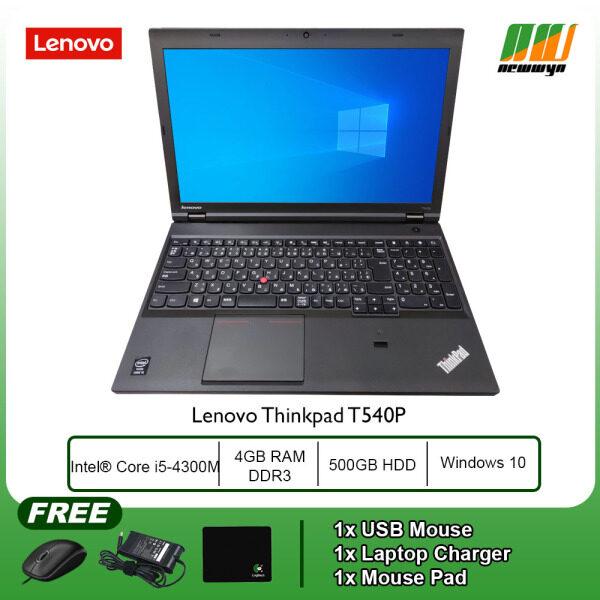 (Refurbished Notebook) Lenovo Thinkpad T540P / Core i5-4300M / 4GB RAM DDR3 / 500GB HDD / WIN 10 PRO Malaysia