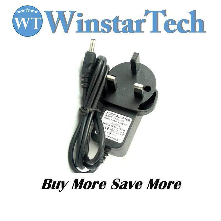 AC to DC Power Supply Adapter DC 5V 2A 3.5mm x 1.35mm Arduino/ CCTV 1m