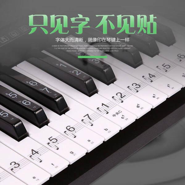 Miếng Dán Bàn Phím Đàn Piano 88 Phím Màu Bàn Phím Trong Suốt Ẩm, 61 Nút Hợp Âm Nhân Viên Phím Ngữ Âm Stick Folding Piano Hand-Roll Up Piano Roll Up Piano Folding Bàn Phím Điện Tử