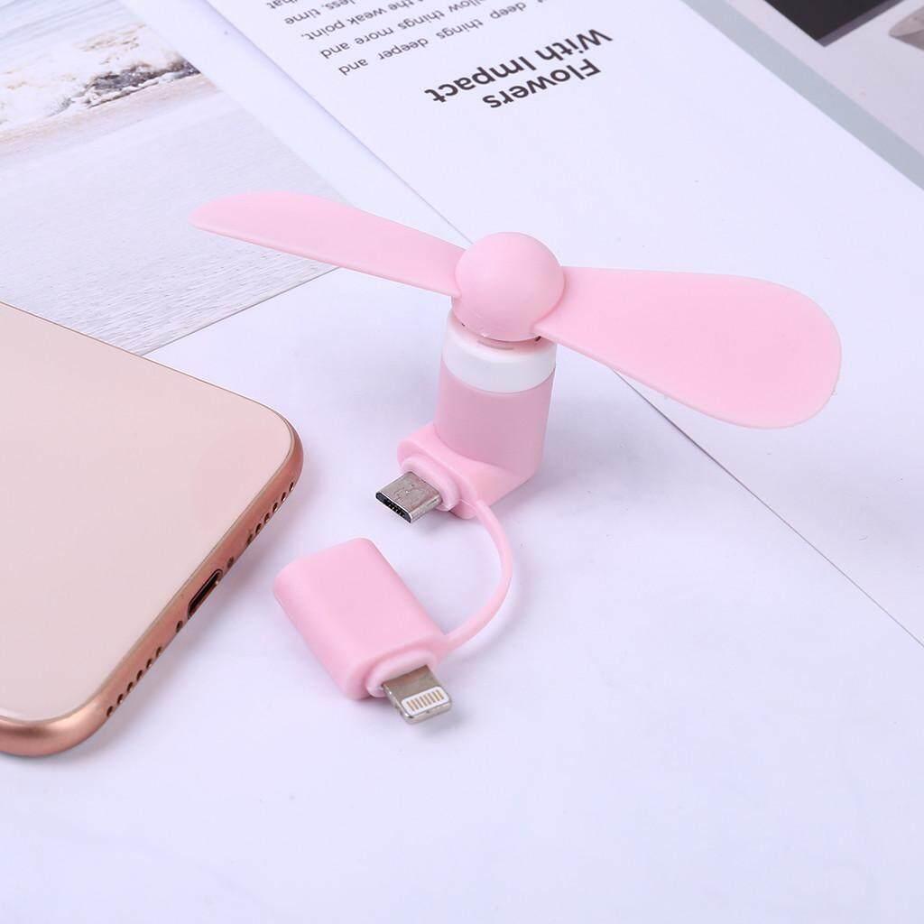 OEM USB Fans price in Malaysia - Best OEM USB Fans | Lazada