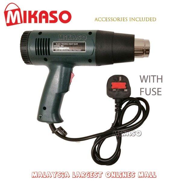 MIKASO 1800W Hot Air Heat Gun Blower Shrink Gun Adjustable with Accessories