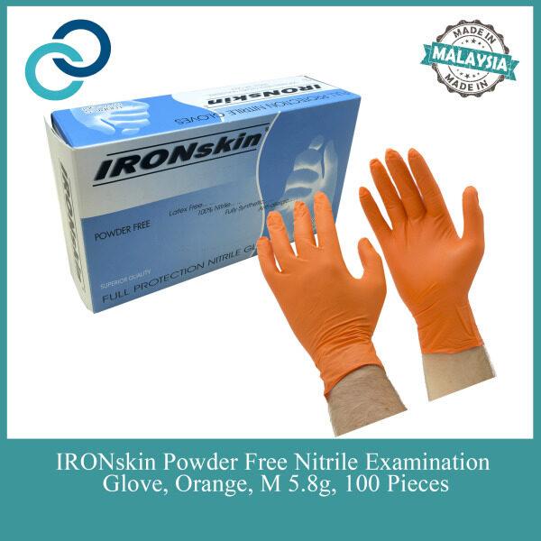 IRONskin Orange Nitrile Powder Free Examination Gloves 100 Pcs/Box [Made in Malaysia]