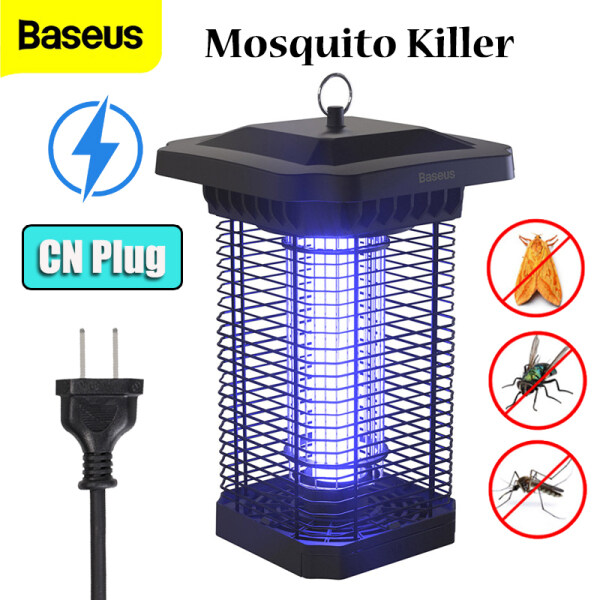 Baseus Mosquito Killer Lamp Insect Killer Bug Zapper Mosquito Trap Lantern Repellent Lamp Indoor Garden Courtyards Night Light