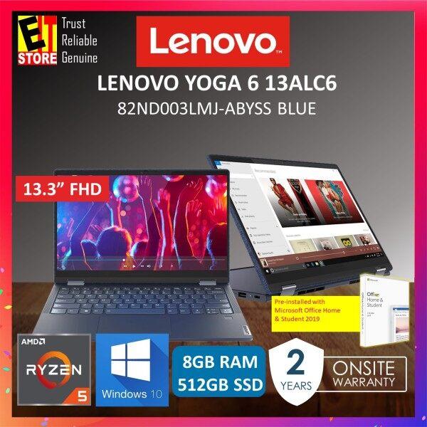 LENOVO YOGA 6 13ALC6 82ND003LMJ LAPTOP (R5-5500U/8GB/512GB SSD/13.3 FHD/W10/2YRS/ MS.OFFICE H&S/BAG) Malaysia