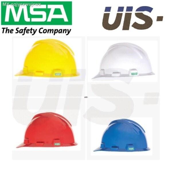 (OFFER!!!) MSA V-GARD SAFETY HELMET