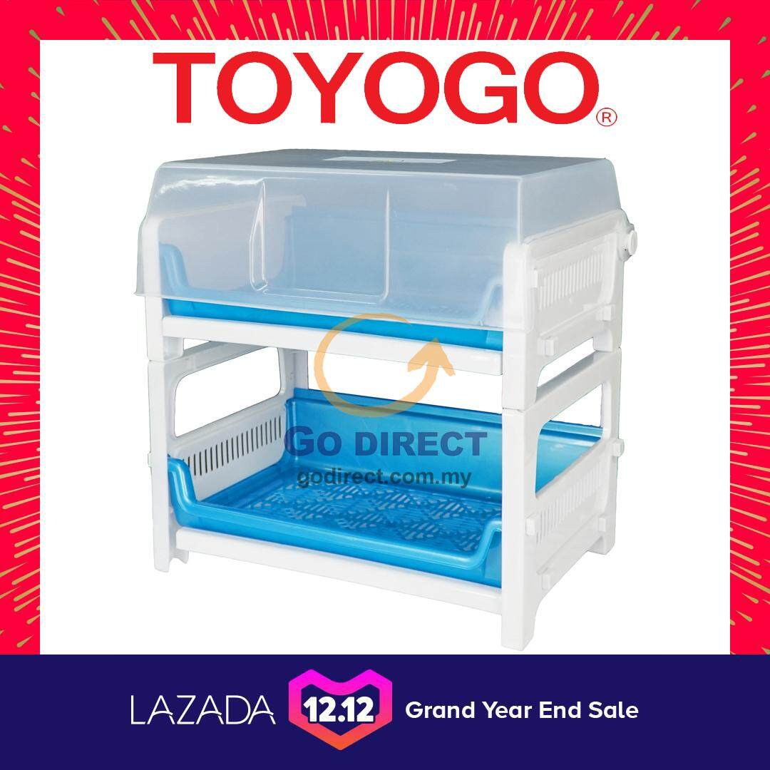Toyogo 2 Tier Dish Drying Rack For Cups And Plates Set Best Ing Drainboard With