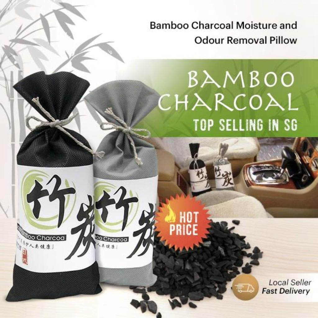 2PCS BAMBOO CHARCOAL POUCH Air Purifying / Freshener Bag