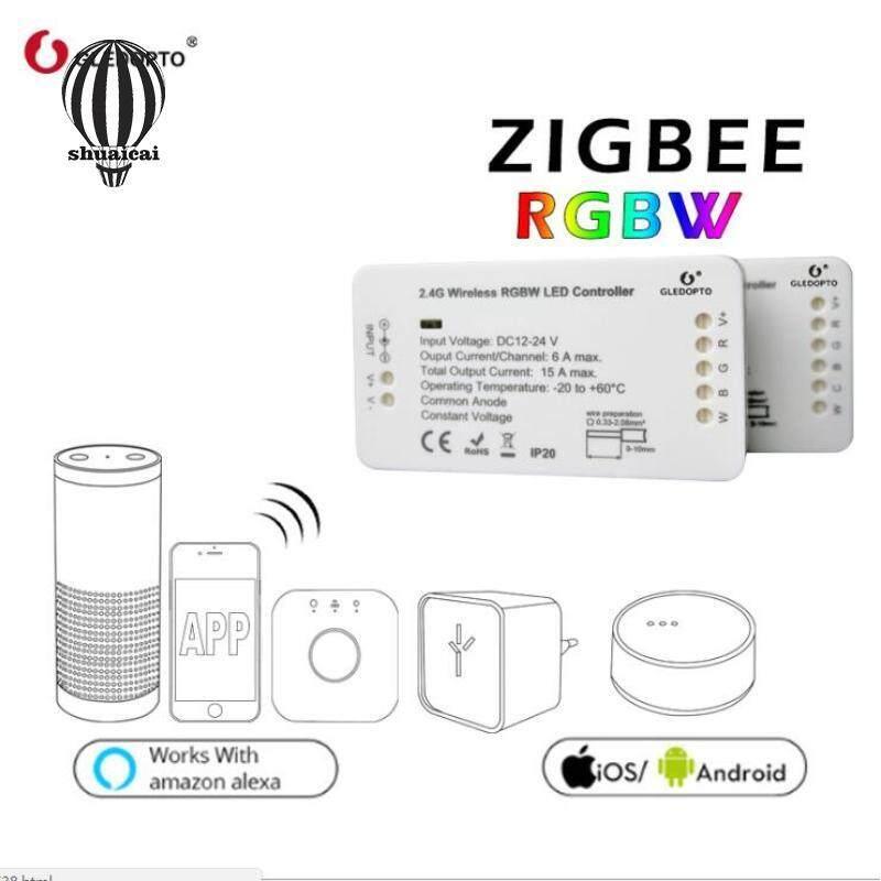 SC RGBW Zigbee Hue App Controller for Strip Lights  Models:GL-C-007