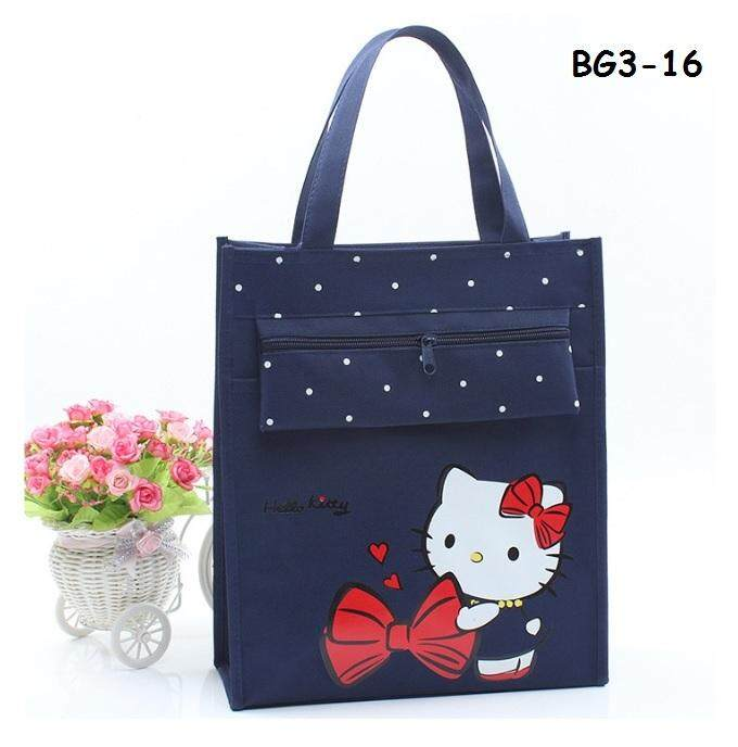 Canvas Tuition Bag By Litte Star.