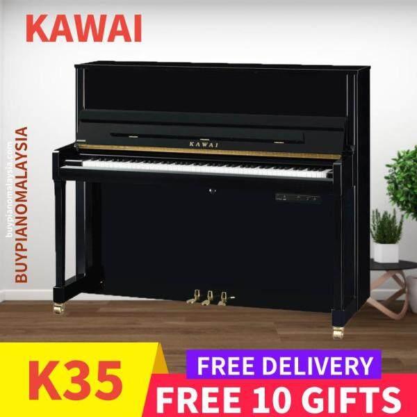 Kawai K35 Upright Piano Malaysia