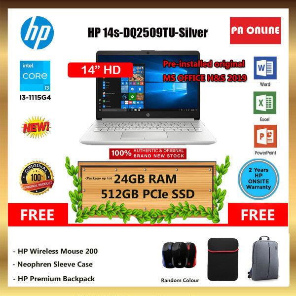 HP 14S-DQ2509TU -(24GB RAM)- Intel Core i3-1115G4 /8GB-24GB /512GB SSD /14 HD LED /Intel UHD /Win 10 /MS Office /2 Years Malaysia