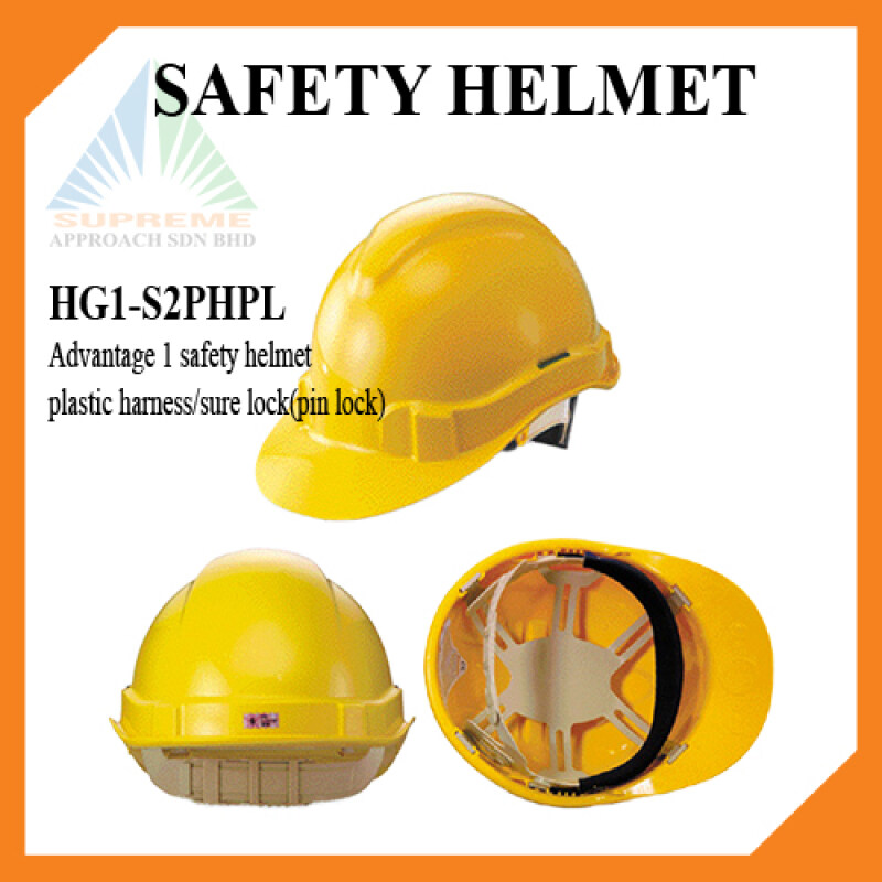 PROGUARD Safety Helmet HG1-S2PHPL Advantage 1 sure Lock Features: -ABS shell. -8 point moulded shock absorbing system