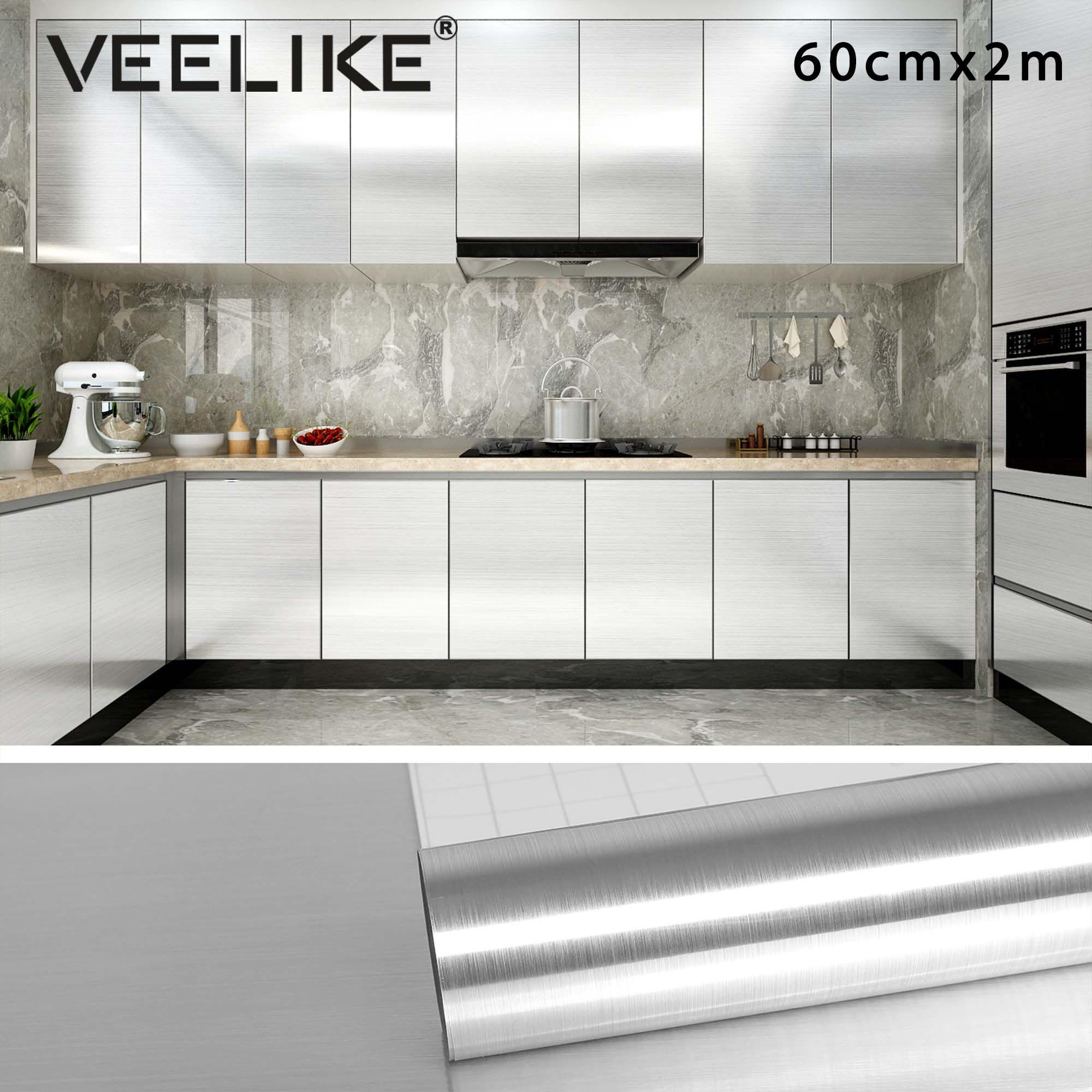 Veelike Brushed Silver Self Adhesive Wall Sticker Heat Resistant