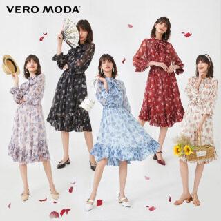 Vero Moda Đầm Hai Mảnh Xếp Ly In Họa Tiết Cà Vạt Phía Trước Cho Nữ, 32017C550 thumbnail