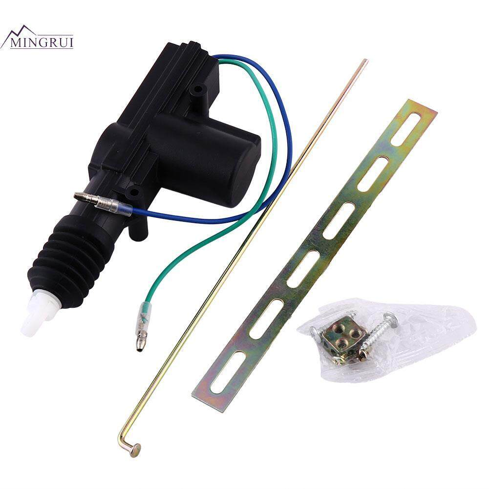 Oem 2 Wire Door Central Locks Locking Solenoid Actuator Security Car Safety By Mingrui.