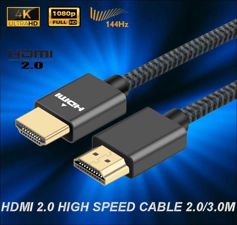 HDMI cable 2.0 (2M) (3M) Support 4K 60hz 2k 144hz Male To Male Cable Video Audio HDTV Projector PC TV LCD Laptop PS3 Malaysia